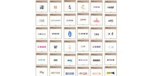 中国字传矢量字体六(CDR)
