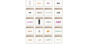 中国字传矢量字体十七(CDR)