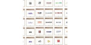 中国字传矢量字体十九(CDR)