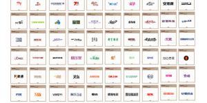 中国字传矢量字体二十七(CDR)