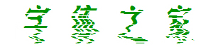 <b>时装扭动水纹字体</b>