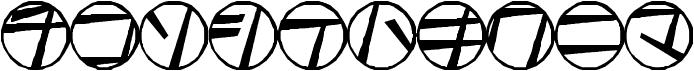 Tamio QN6