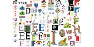 常用英文字母元素大集合(cdr)