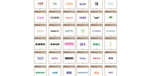中国字传矢量字体七(CDR)