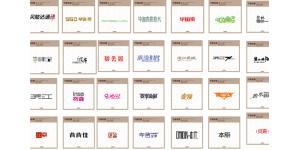中国字传矢量字体二十五(CDR)