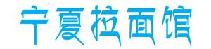 <b>方正藏意汉体</b>