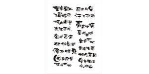 POP字体四句成语